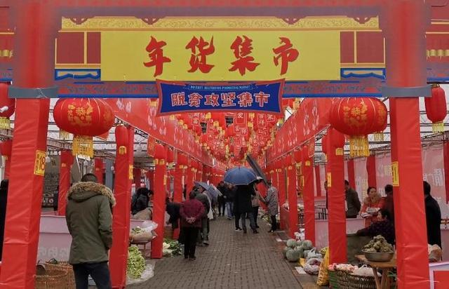 涪陵红酒小镇年货集市开市 春节购买土特产别错过